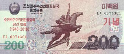 north_korea_dprk_200_won_2018.00.00_b360.2a_pnl_0074301_f.jpg