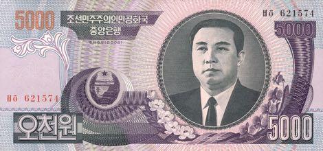 north_korea_dprk_5000_won_2006.00.00_b329a_pnl_621574_f.jpg