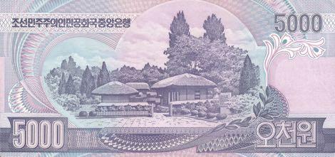 north_korea_dprk_5000_won_2006.00.00_b329a_pnl_621574_r.jpg