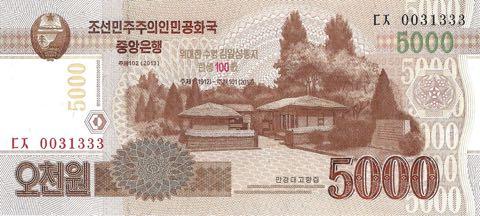 north_korea_dprk_5000_won_2013.00.00_b58a_pnl_0031333_f.jpg