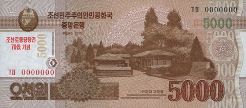 north_korea_dprk_5000_won_2013.00.00_b59as_pnls_0000000_f.jpg
