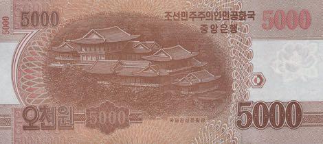 north_korea_dprk_5000_won_2017.00.00_b360a_pnl_0000000_r.jpg
