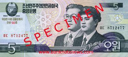 north_korea_dprk_5_won_2002.00.00_b48a_pnl_8712477_f.jpg