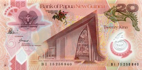 papua_new_guinea_bpng_20_kina_2015.00.00_b53a_pnl_bi_15256840_f.jpg
