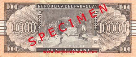 paraguay_bcp_10000_g_2010.00.00_pnl_f_00230601_r.jpg
