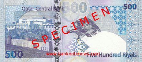 qatar_500_2007.09.26_r.jpg