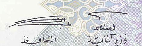 qatar_500_2007.09.26_sig.jpg