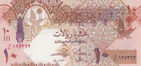 qatar_qcb_10_riyals_2008.09.15_b217b_p30_80_197362_f.jpg