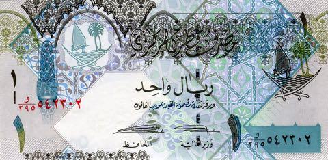 qatar_qcb_1_riyal_2015.00.00_b215b_p28_542302_f.jpg