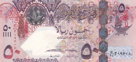 qatar_qcb_50_riyals_2008.09.15_b218b_p31_84_309708_f.jpg