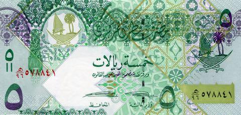 qatar_qcb_5_riyals_2015.00.00_b216b_p29_576641_f.jpg
