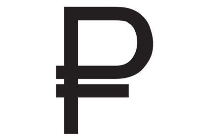 russian-ruble-symbol.jpg