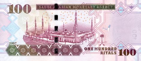 saudi_arabia_sama_100_riyals_2007.00.00_b134a_p35a_041_393094_r.jpg