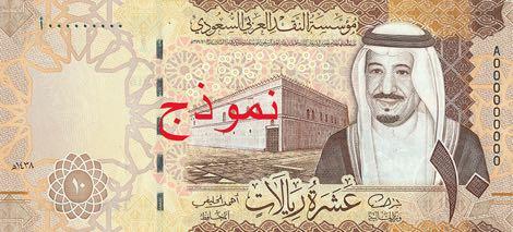 saudi_arabia_sama_10_riyals_2016.00.00_b137a_pnl_a_000000000_f.jpg