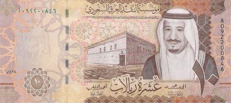 saudi_arabia_sama_10_riyals_2017.00.00_b137b_pnl_a_092200846_f.jpg