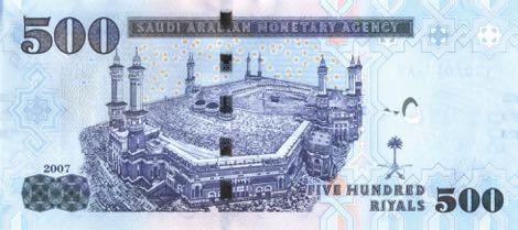 saudi_arabia_sama_500_riyals_2007.00.00_b135a_p36a_015_516087_r-2.jpg