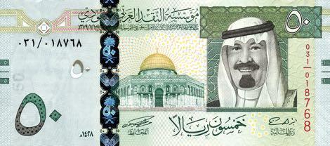 saudi_arabia_sama_50_riyals_2007.00.00_b133a_p34a_031_018768_f.jpg