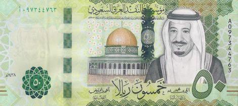 saudi_arabia_sama_50_riyals_2017.00.00_b138b_pnl_a_097344763_f.jpg