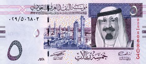 saudi_arabia_sama_5_riyals_2007.00.00_b131a_p32a_029_506803_f-2.jpg
