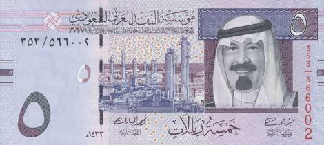 saudi_arabia_sama_5_riyals_2012.00.00_b131c_p32_353_566002_f.jpg