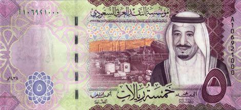 saudi_arabia_sama_5_riyals_2017.00.00_b136b_pnl_a_106921000_f.jpg