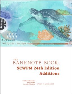 scwpm-24th-edition-cover.jpg