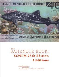 scwpm-25th-edition-cover.jpg