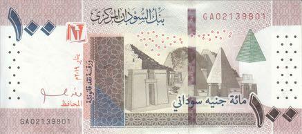 sudan_cbs_100_sudanese_pounds_2019.01.00_b413a_pnl_ga_02139801_f.jpg