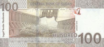 sudan_cbs_100_sudanese_pounds_2019.01.00_b413a_pnl_ga_02139801_r.jpg