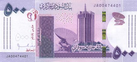 sudan_cbs_500_sudanese_pounds_2019.03.00_b415a_pnl_ja_00474401_f.jpg