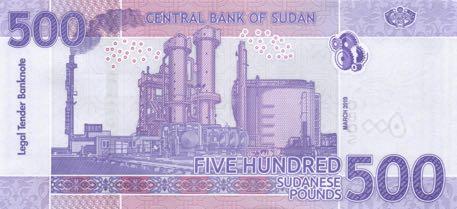 sudan_cbs_500_sudanese_pounds_2019.03.00_b415a_pnl_ja_00474401_r.jpg