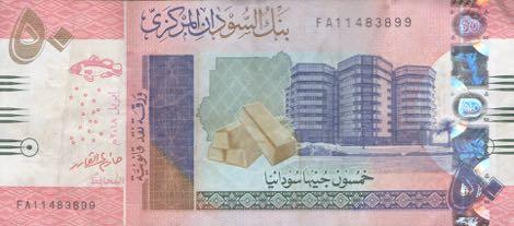 sudan_cbs_50_sudanese_pounds_2018.04.00_b412a_pnl_fa_11483899_f.jpg