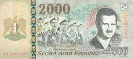 syria_2000_fake_f.jpg