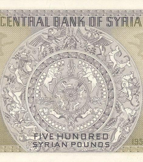 syria_cbs_500_syrian_pounds_1958.00.00_b11a_p92a_r.jpg
