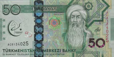 turkmenistan_tmb_50_manat_2017.00.00_b232a_pnl_ac_8134025_f.jpg