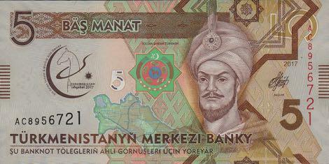 turkmenistan_tmb_5_manat_2017.00.00_b229a_pnl_ac_8956721_f.jpg