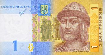 ukraine_nbu_1_hryvnia_2018.00.00_b844c_p116a_iok_2682051_f.jpg
