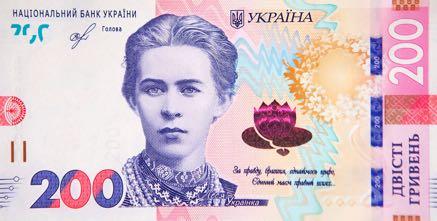 ukraine_nbu_200_hryven_2019.00.00_b857a_pnl_f-2.jpg