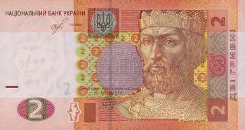 ukraine_nbu_2_hryvni_2018.00.00_b845e_p117_iok_5638274_f.jpg