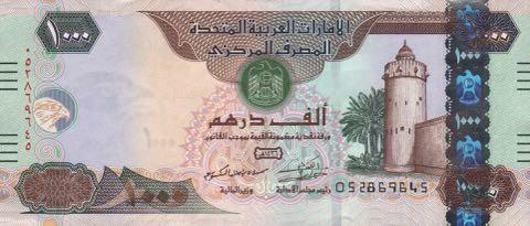 united_arab_emirates_cba_1000_dirhams_2015.00.00_b243a_pnl_052_869645_f.jpg