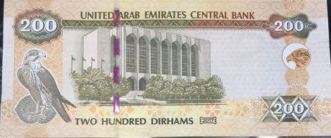 united_arab_emirates_cba_200_dirhams_2017.00.00_b241b_p31c_009_309861_r.jpg
