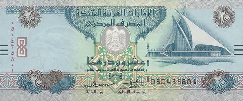 united_arab_emirates_cba_20_dirhams_2015.00.00_b238a_pnl_050_435801_f.jpg