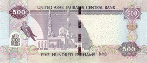 united_arab_emirates_cba_500_dirhams_2017.00.00_b242b_p32_005_190448_r.jpg