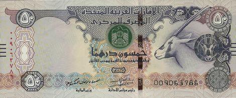 united_arab_emirates_cba_50_dirhams_2016.00.00_b239b_p29_009_063786_f.jpg