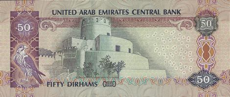 united_arab_emirates_cba_50_dirhams_2016.00.00_b239b_p29_009_063786_r.jpg
