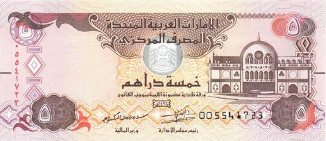united_arab_emirates_cba_5_dirhams_2017.00.00_b236b_p26_005_541723_f.jpg