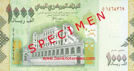 yemen_arab_republic_1000_2009.00.00_b38a_s10_f.jpg