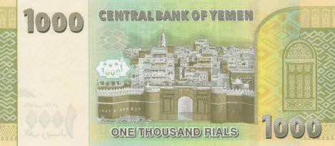 yemen_cby_1000_rials_2017.00.00_b130a_pnl_a-53_7748064_r.jpg