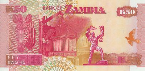 zambia_boz_50_kwacha_2006.00.00_b138f_p37e_bf-03_3433251_r.jpg
