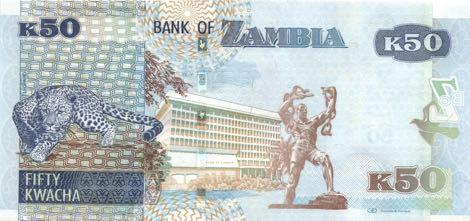 zambia_boz_50_kwacha_2015.00.00_b163a_pnl_eh-12_6111152_r.jpg